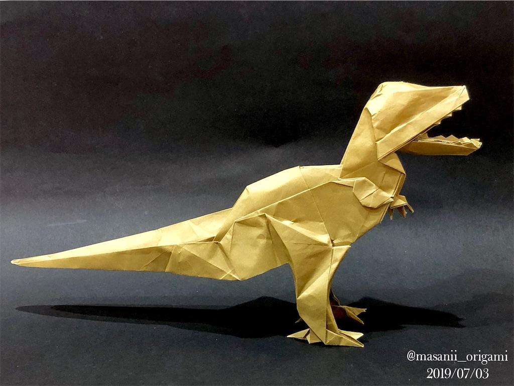 f:id:masanii_origami:20190704061138j:image