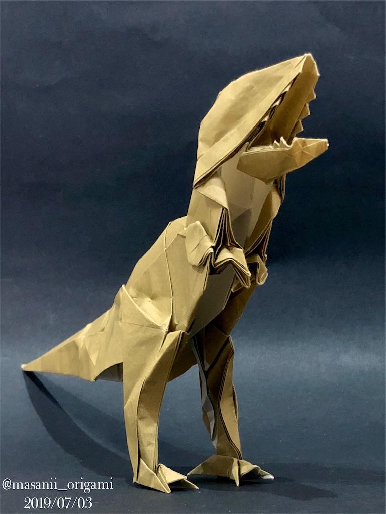 f:id:masanii_origami:20190704061316j:image