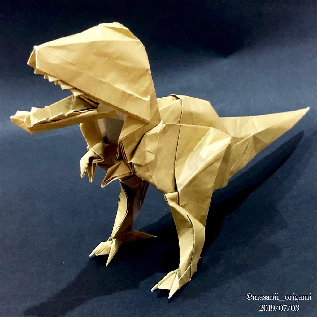 f:id:masanii_origami:20190704061650j:image