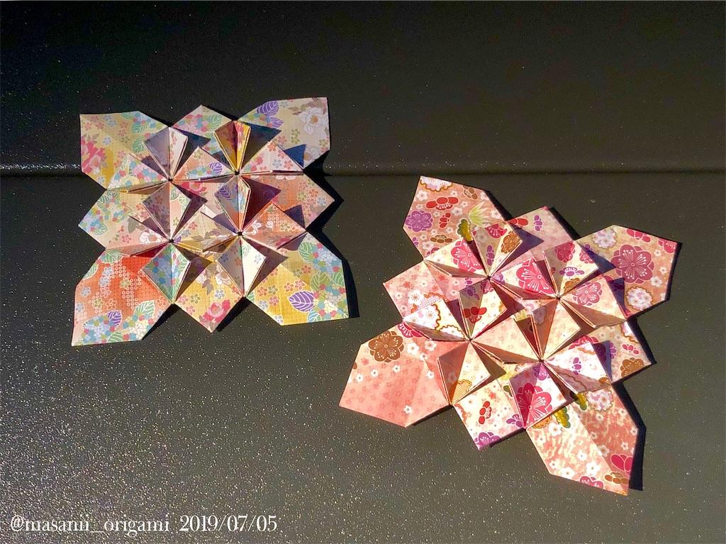 f:id:masanii_origami:20190706070011j:image