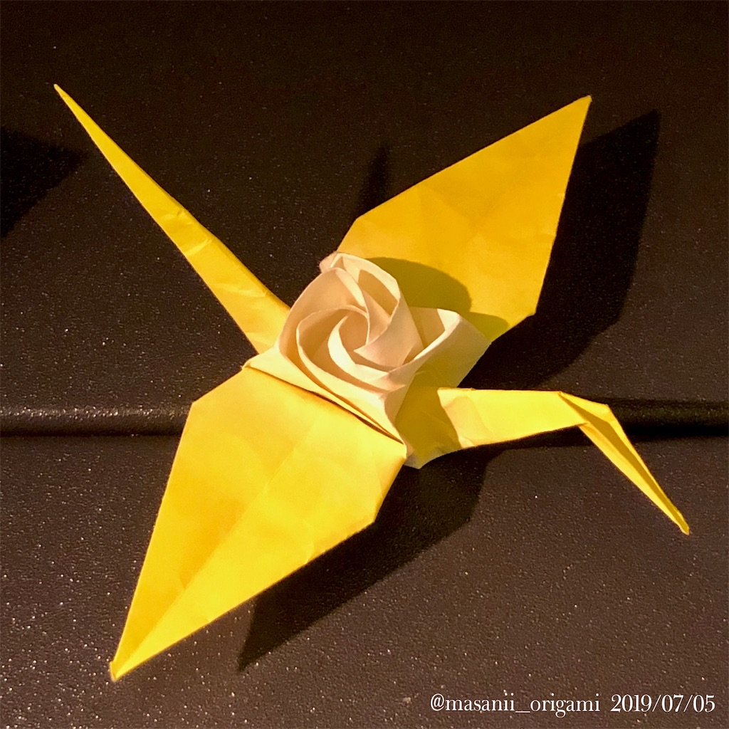 f:id:masanii_origami:20190706070053j:image