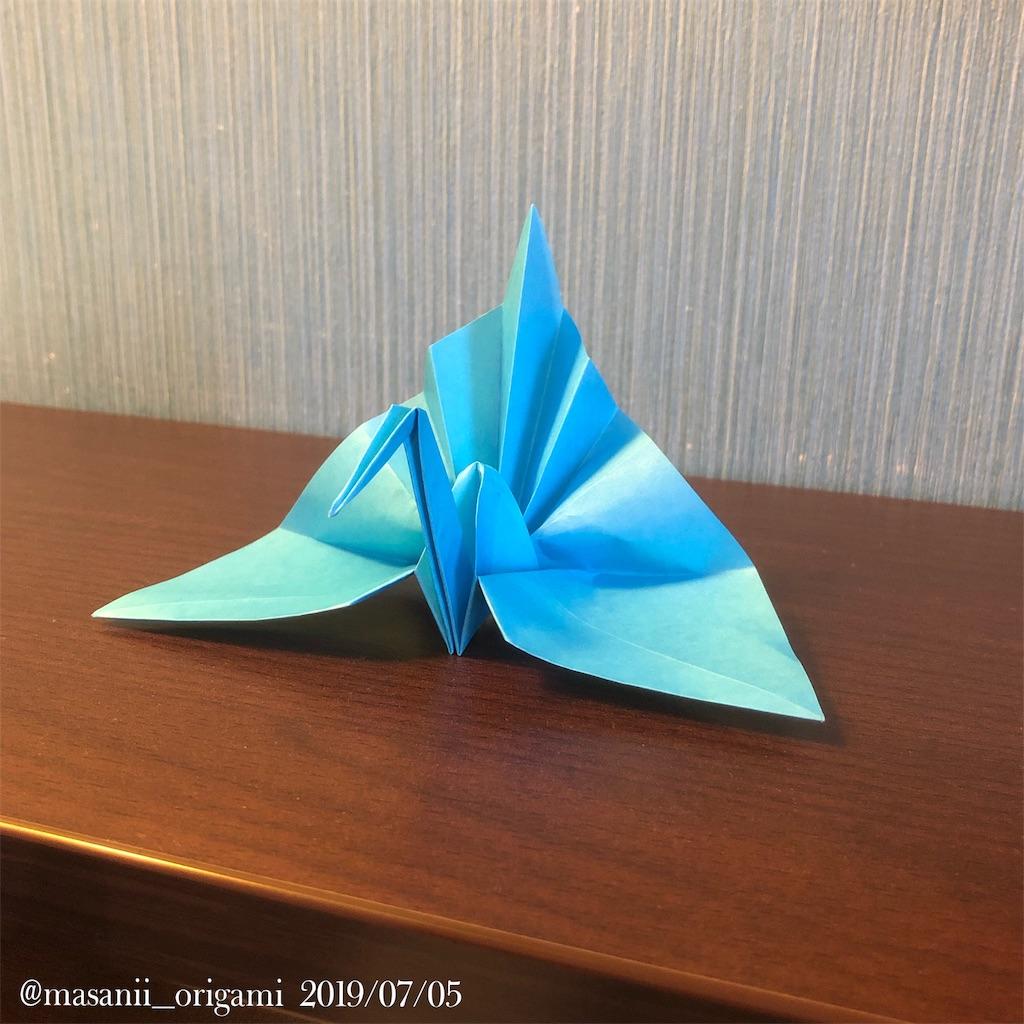 f:id:masanii_origami:20190706070218j:image
