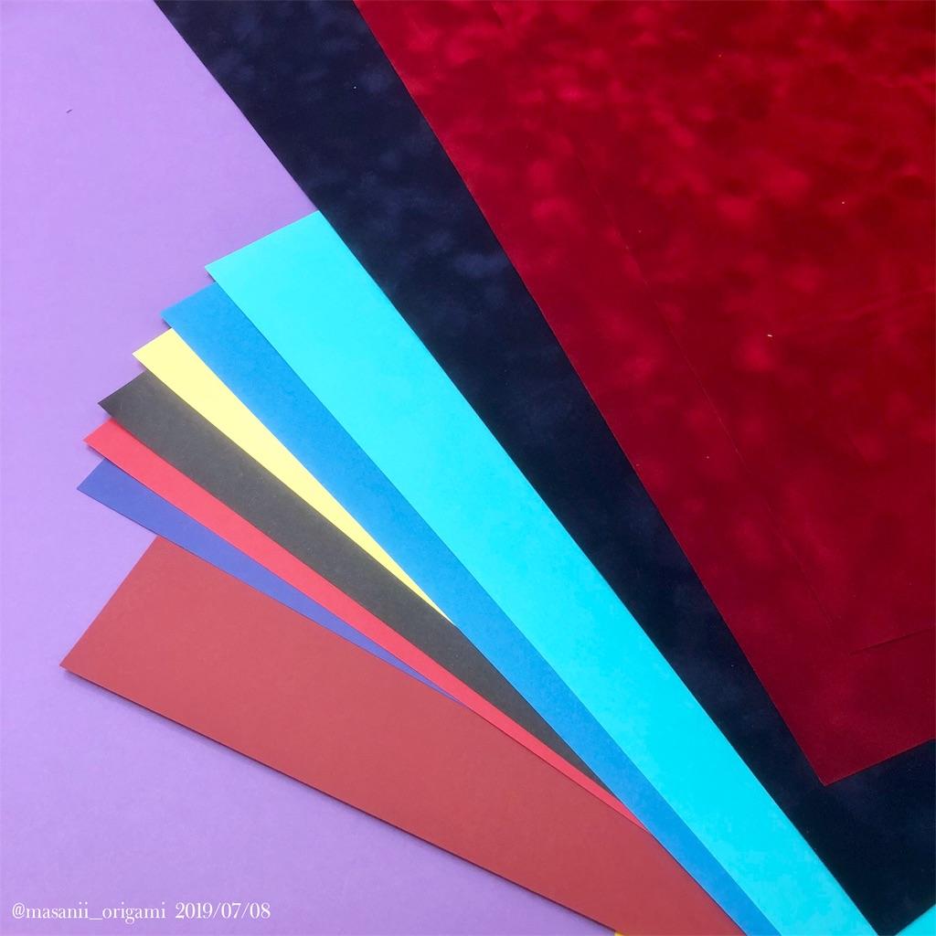 f:id:masanii_origami:20190709020323j:image