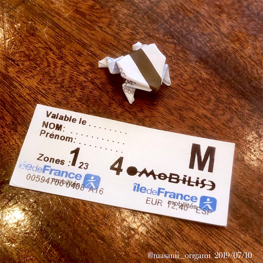 f:id:masanii_origami:20190710175627j:image