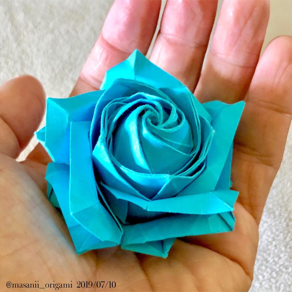 f:id:masanii_origami:20190710175712j:image