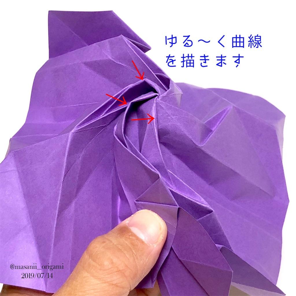 f:id:masanii_origami:20190714235843j:image