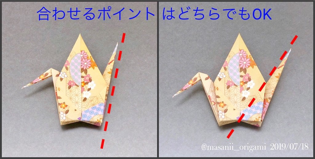 f:id:masanii_origami:20190718230112j:image