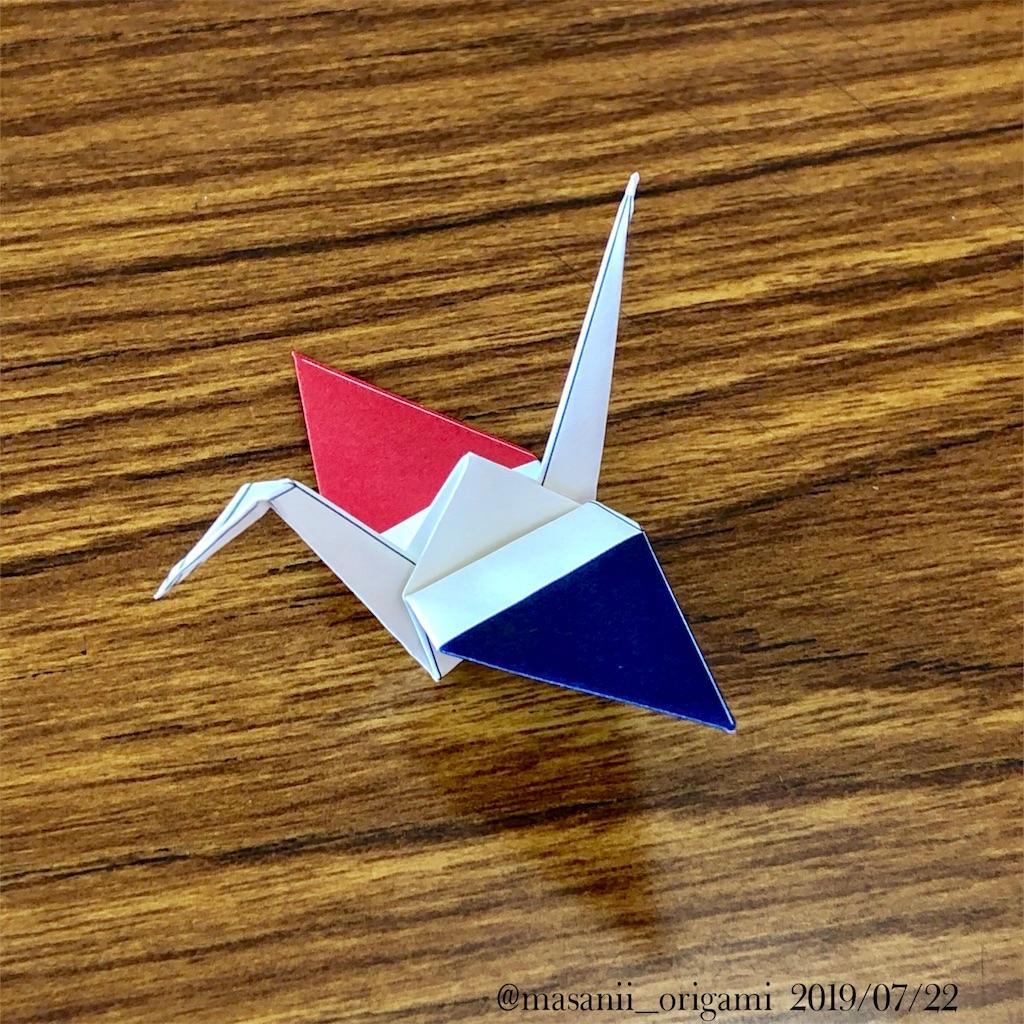 f:id:masanii_origami:20190722084830j:image