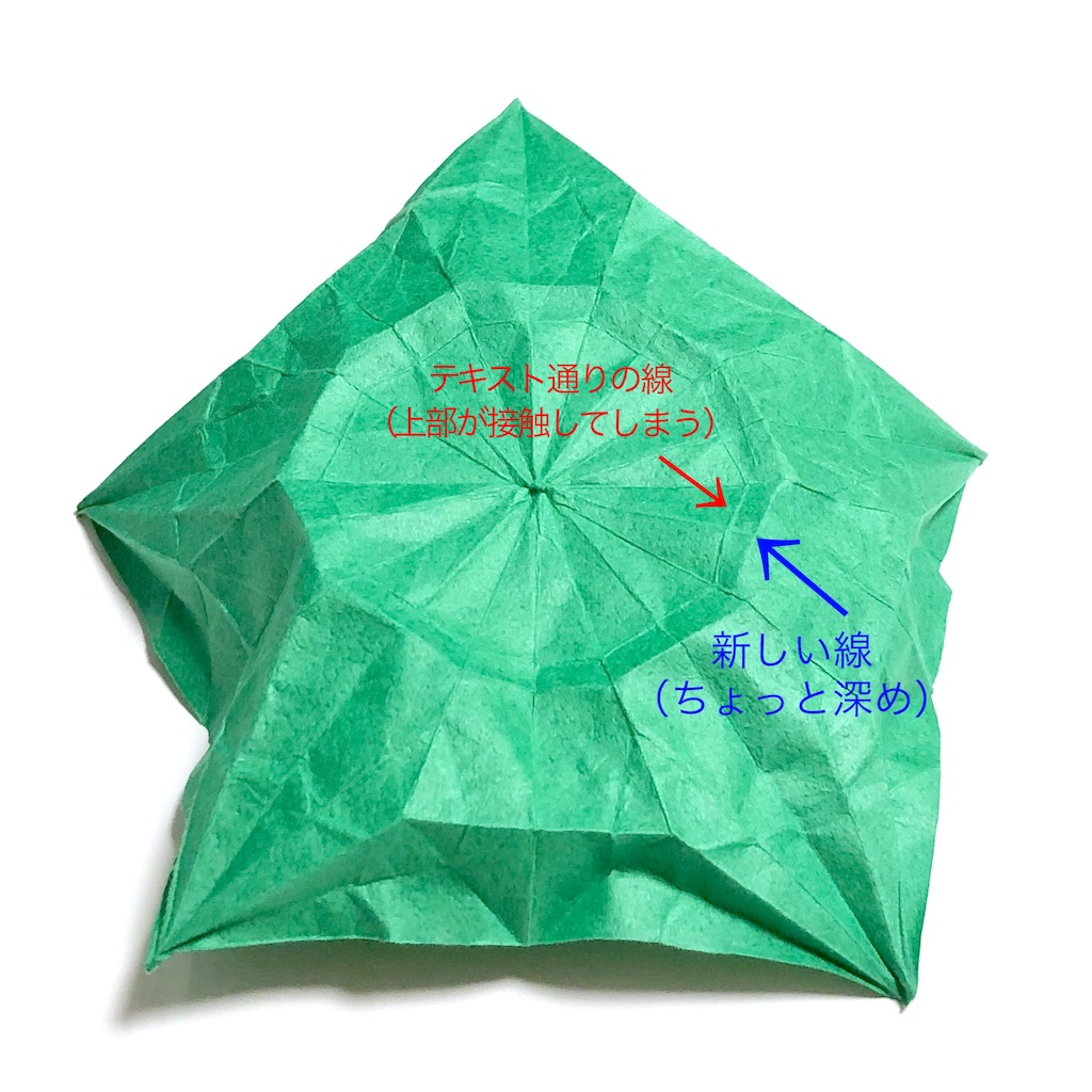 f:id:masanii_origami:20190724211136j:image