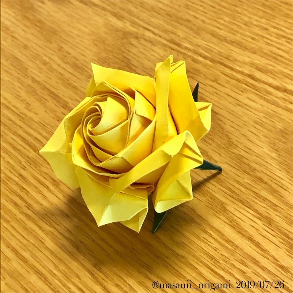 f:id:masanii_origami:20190726231956j:image