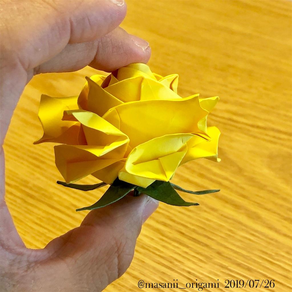 f:id:masanii_origami:20190726232054j:image