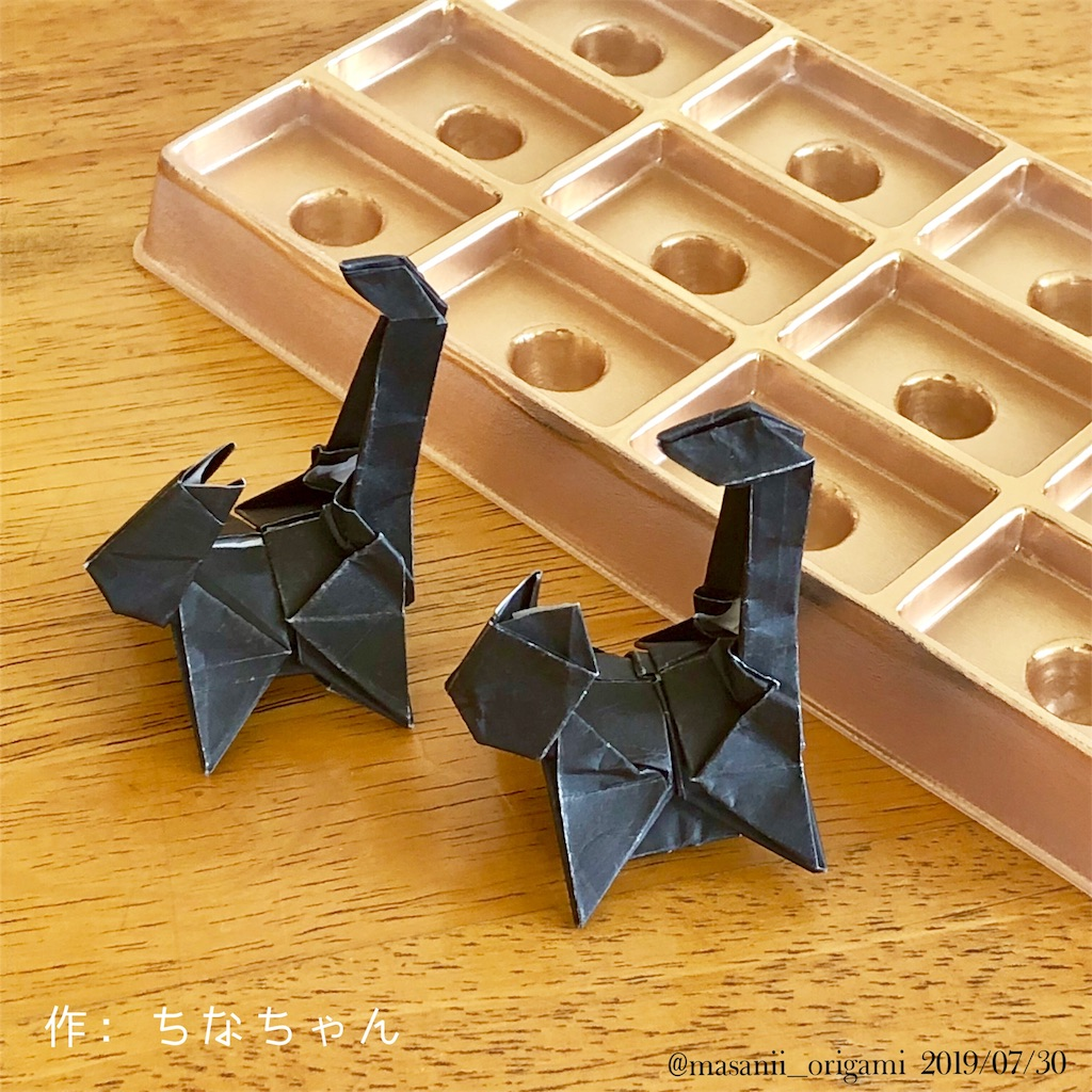 f:id:masanii_origami:20190730232126j:image