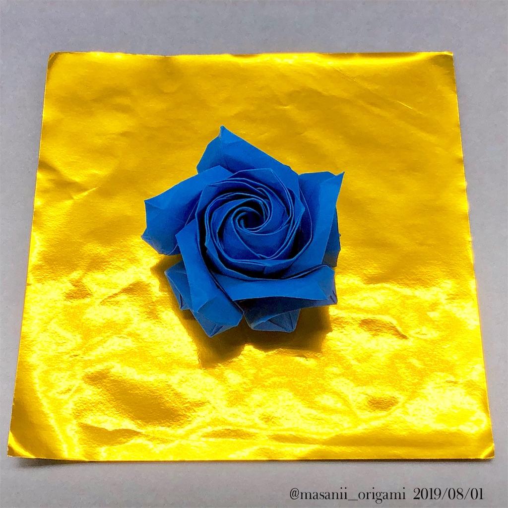 f:id:masanii_origami:20190801213743j:image