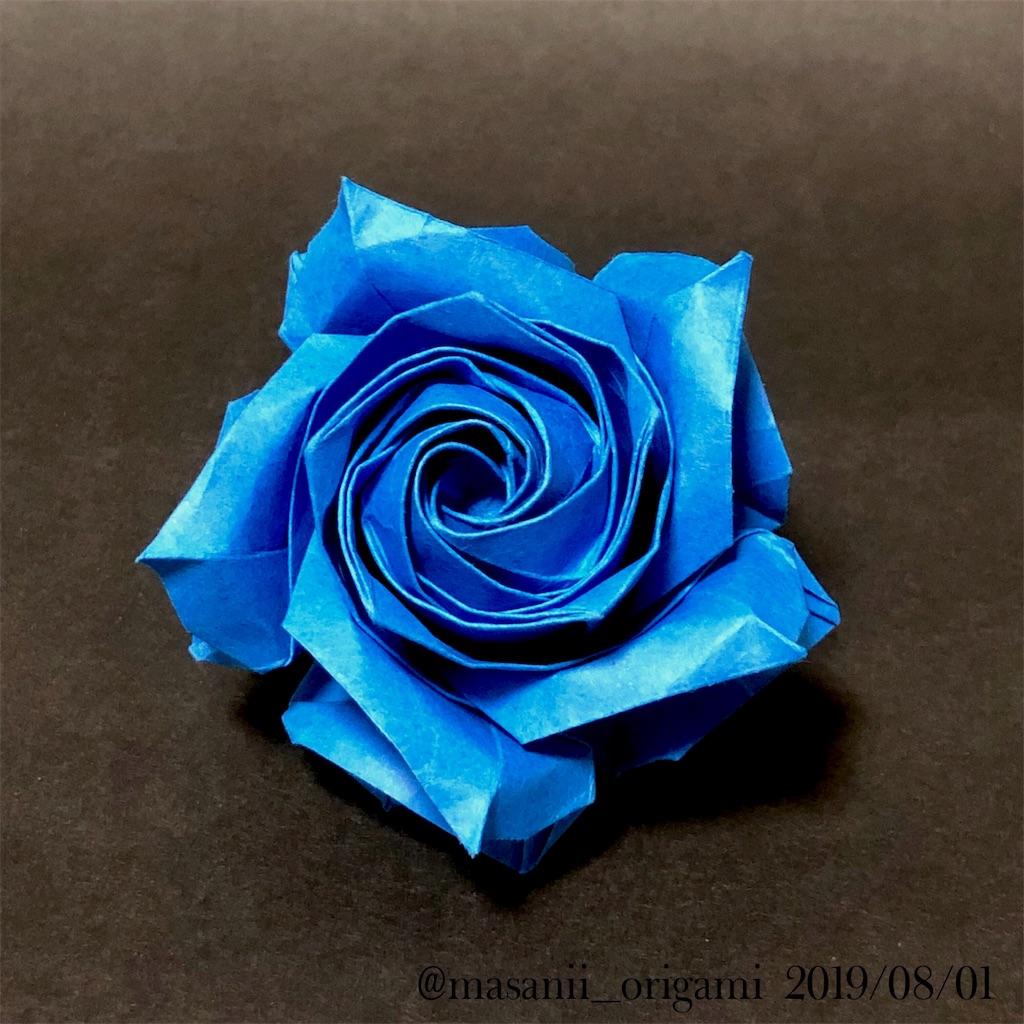 f:id:masanii_origami:20190801213855j:image