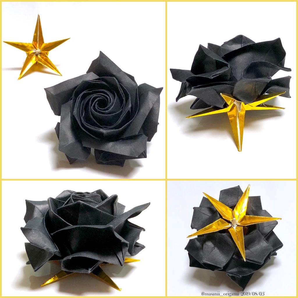 f:id:masanii_origami:20190803234151j:image