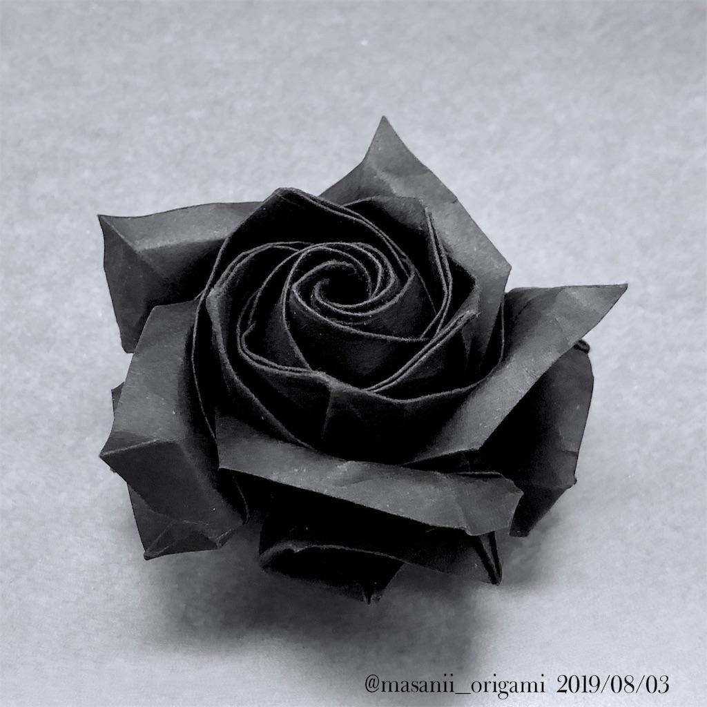 f:id:masanii_origami:20190803234907j:image