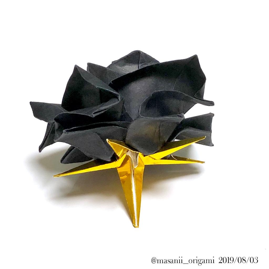 f:id:masanii_origami:20190803234926j:image