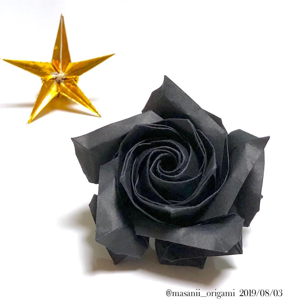 f:id:masanii_origami:20190803235014j:image