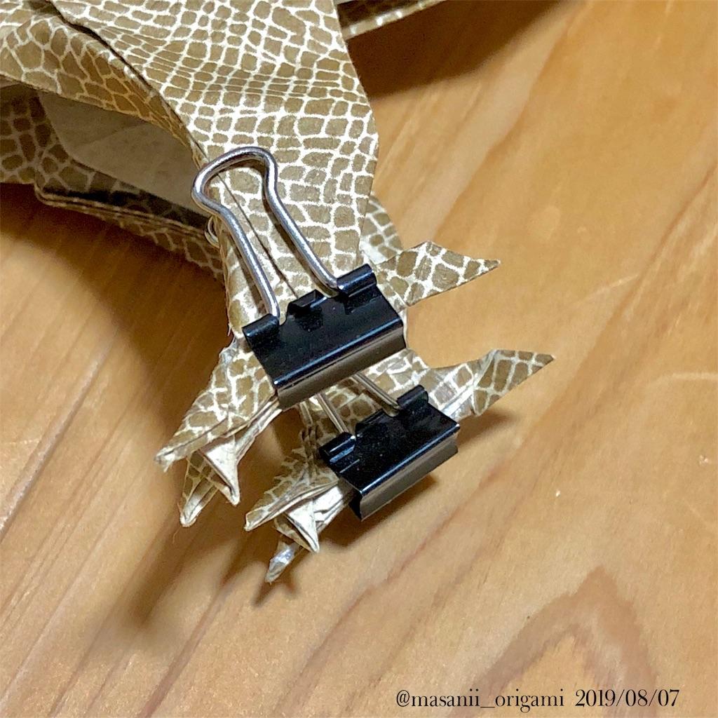 f:id:masanii_origami:20190807231214j:image