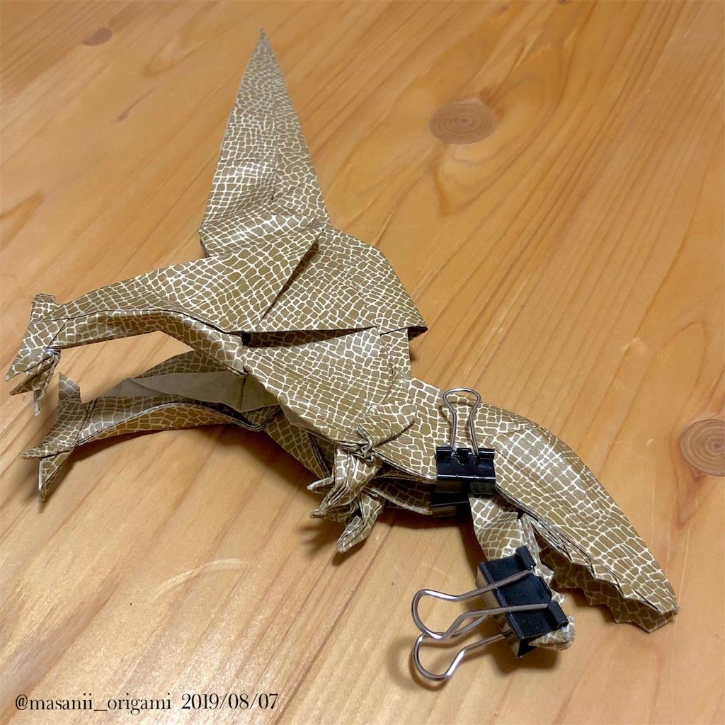 f:id:masanii_origami:20190807231222j:image