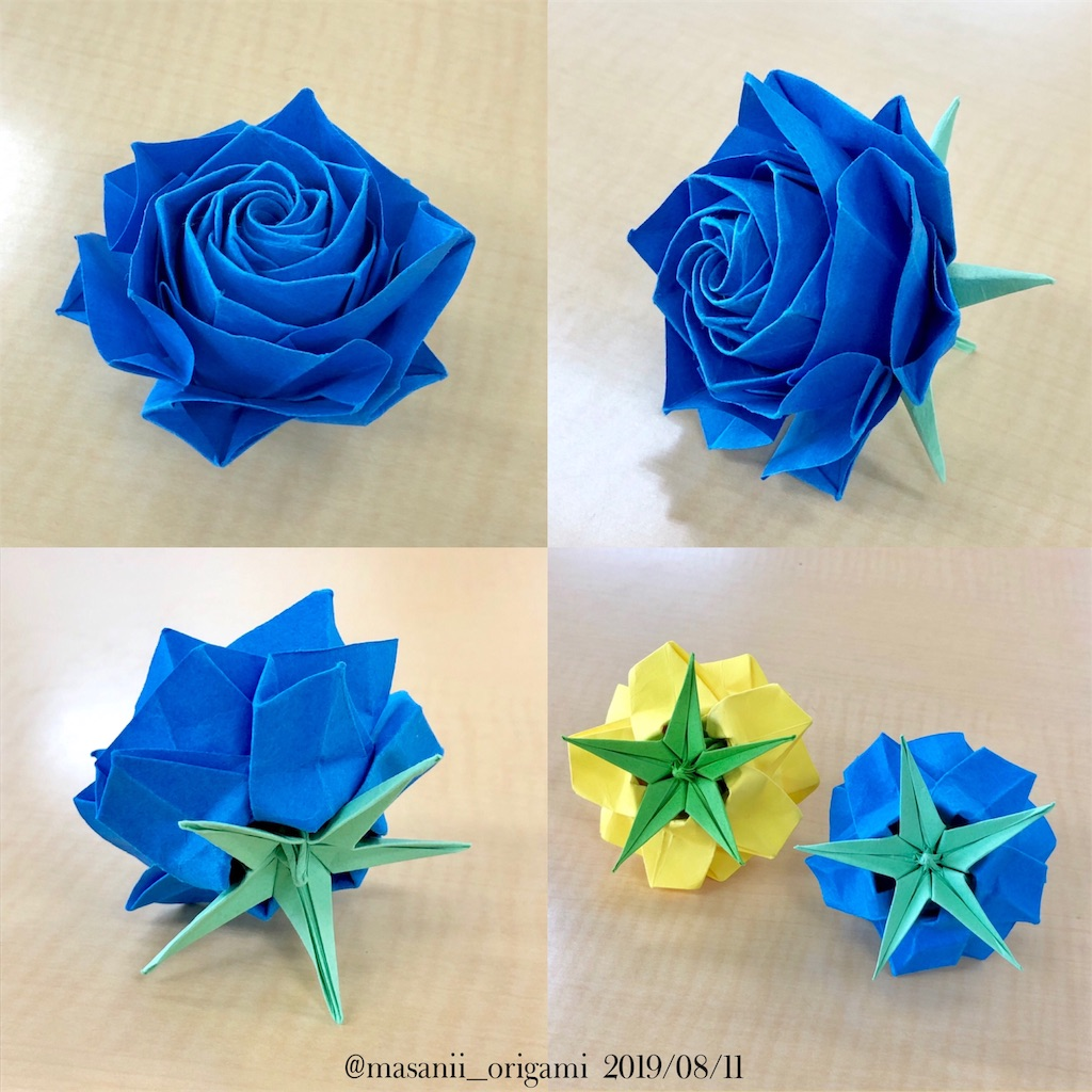 f:id:masanii_origami:20190811191924j:image