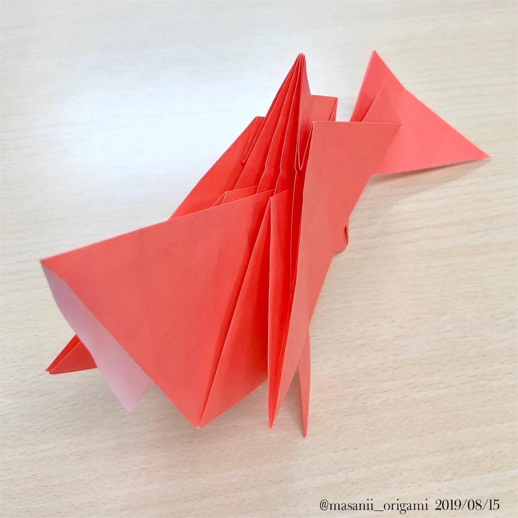 f:id:masanii_origami:20190815195500j:image