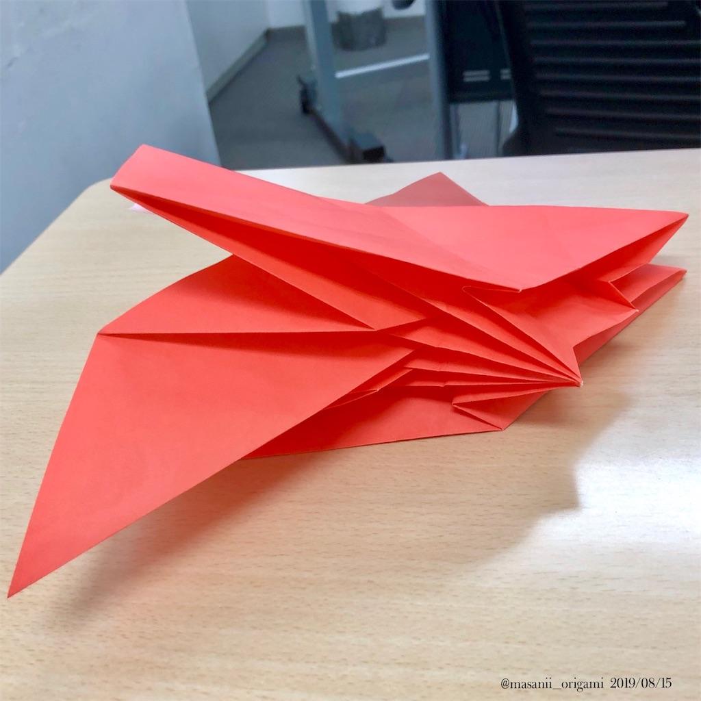 f:id:masanii_origami:20190815195700j:image