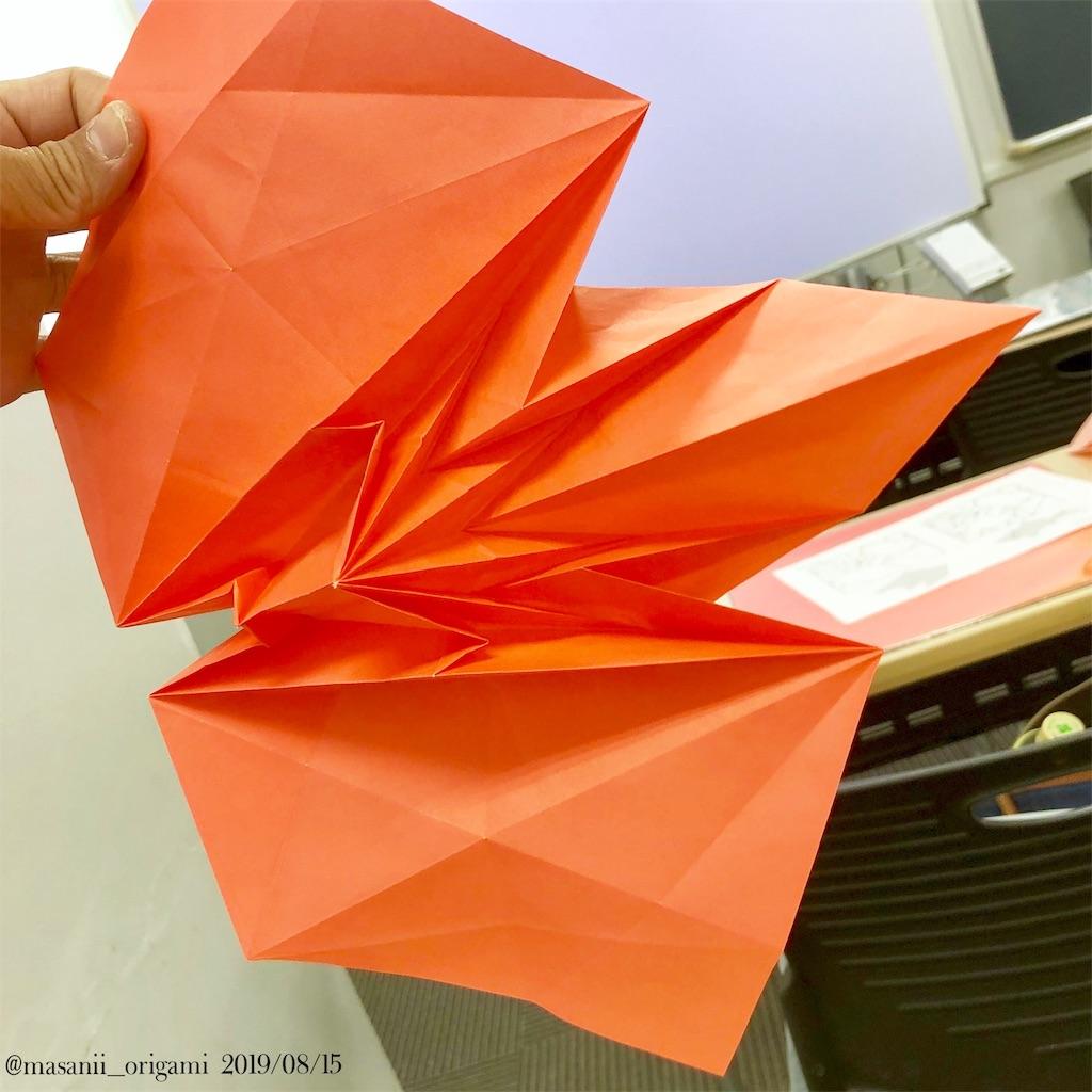 f:id:masanii_origami:20190815203254j:image