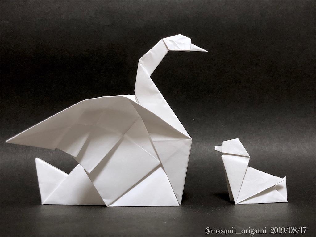 f:id:masanii_origami:20190817230448j:image