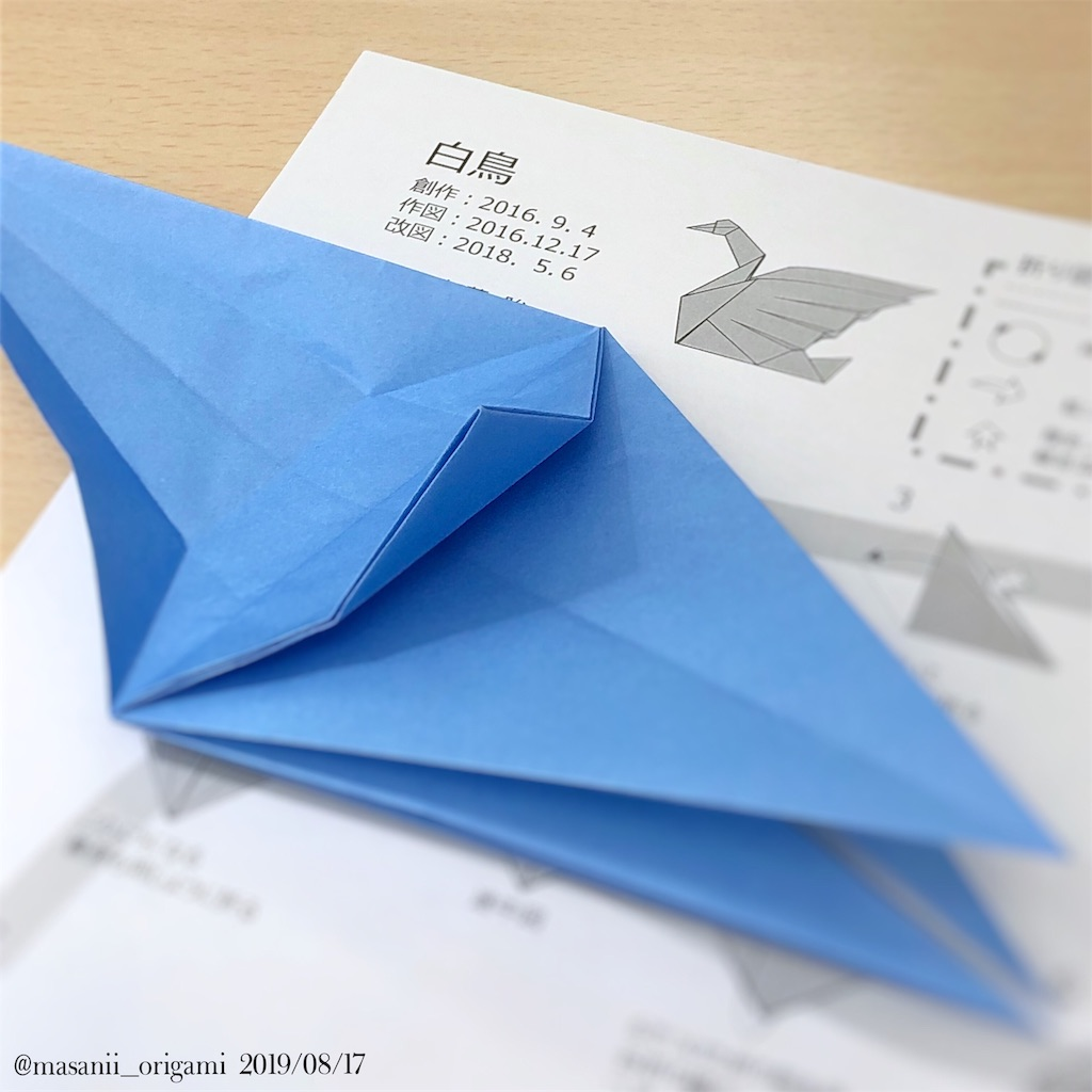 f:id:masanii_origami:20190817230551j:image