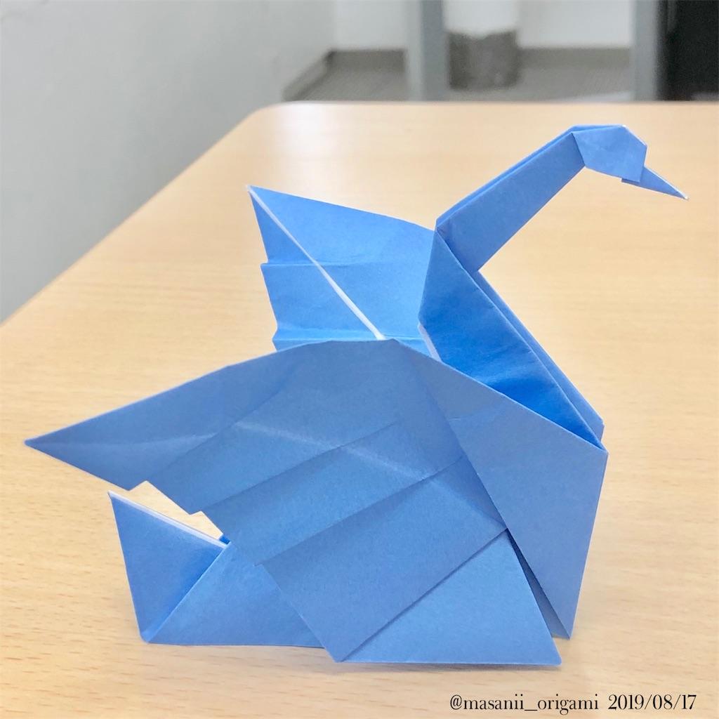 f:id:masanii_origami:20190817230632j:image