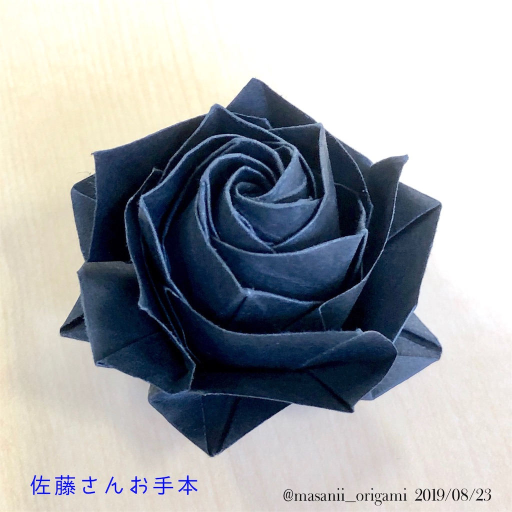 f:id:masanii_origami:20190823214439j:image
