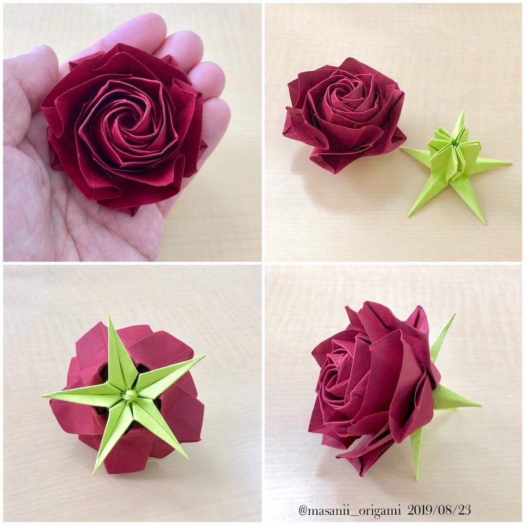 f:id:masanii_origami:20190823214742j:image
