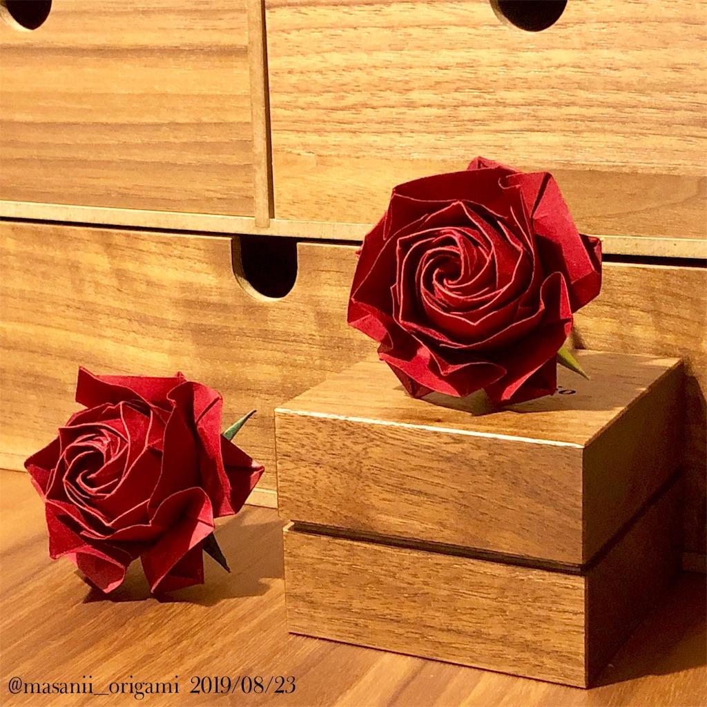 f:id:masanii_origami:20190823214917j:image