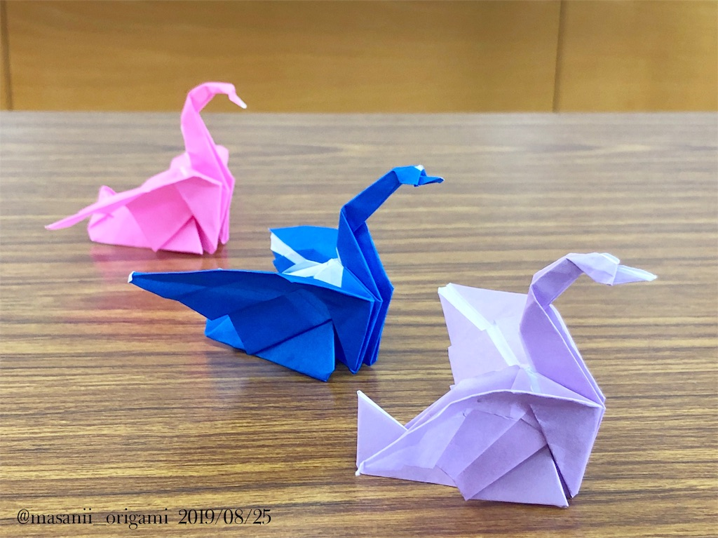 f:id:masanii_origami:20190825095832j:image