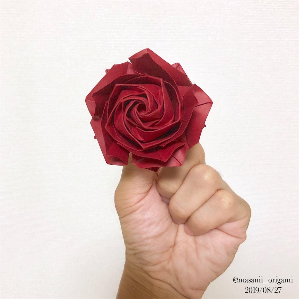 f:id:masanii_origami:20190827201216j:image