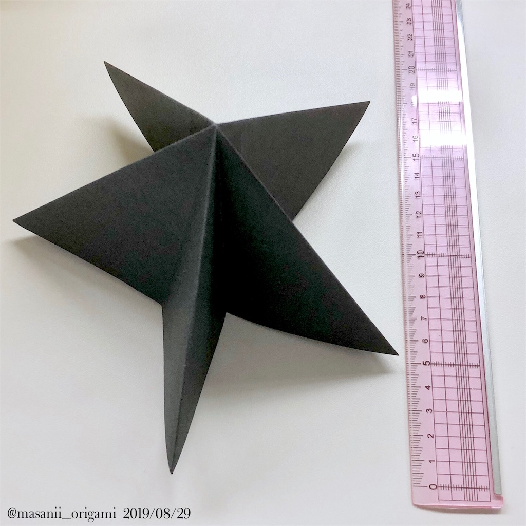 f:id:masanii_origami:20190829121600j:image