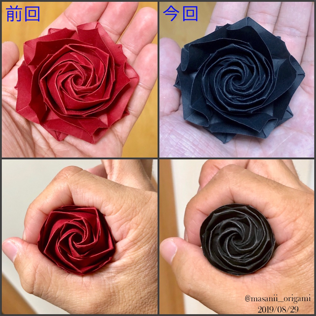 f:id:masanii_origami:20190829122431j:image