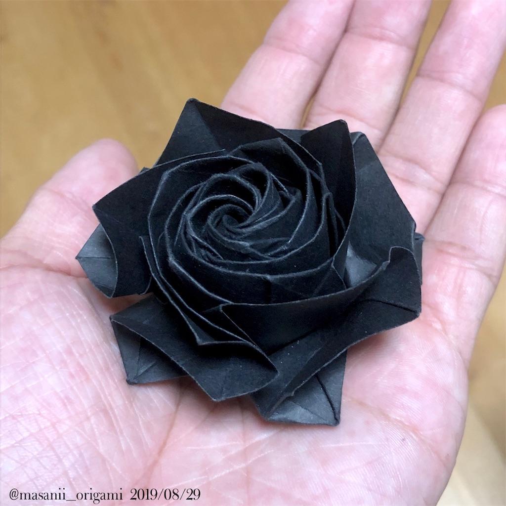 f:id:masanii_origami:20190829123118j:image