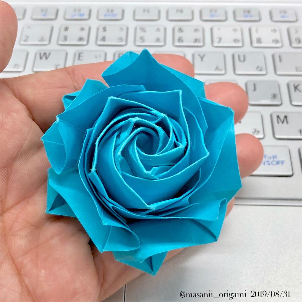 f:id:masanii_origami:20190831211222j:image