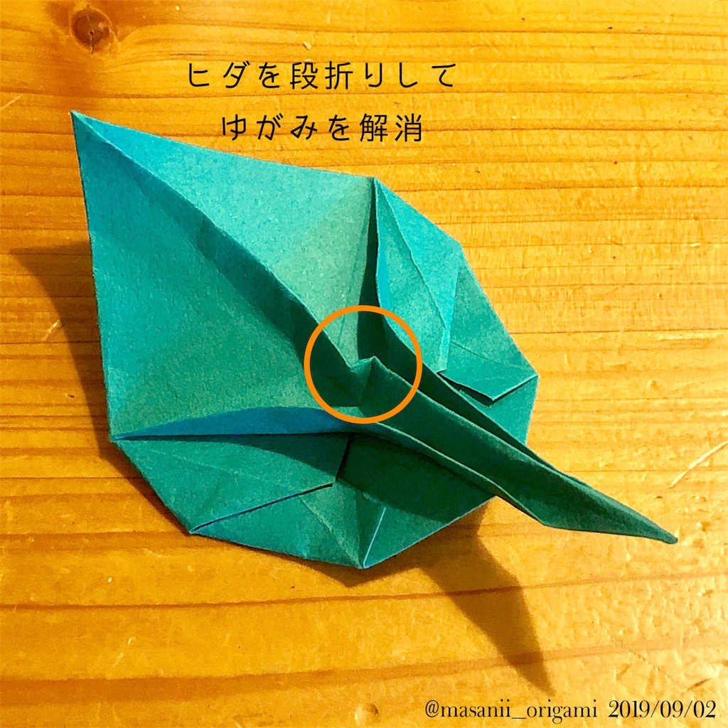 f:id:masanii_origami:20190902202244j:image