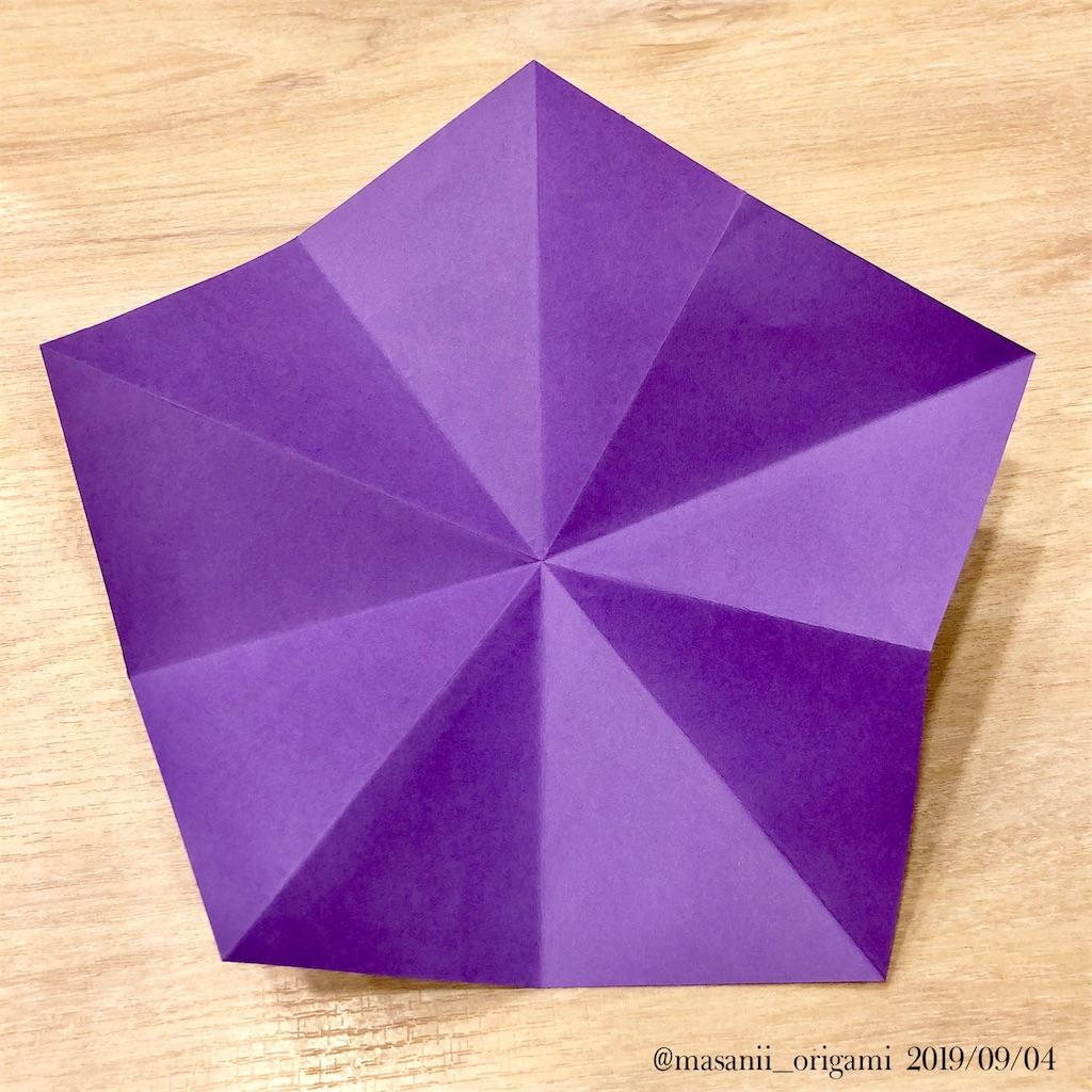 f:id:masanii_origami:20190904221432j:image