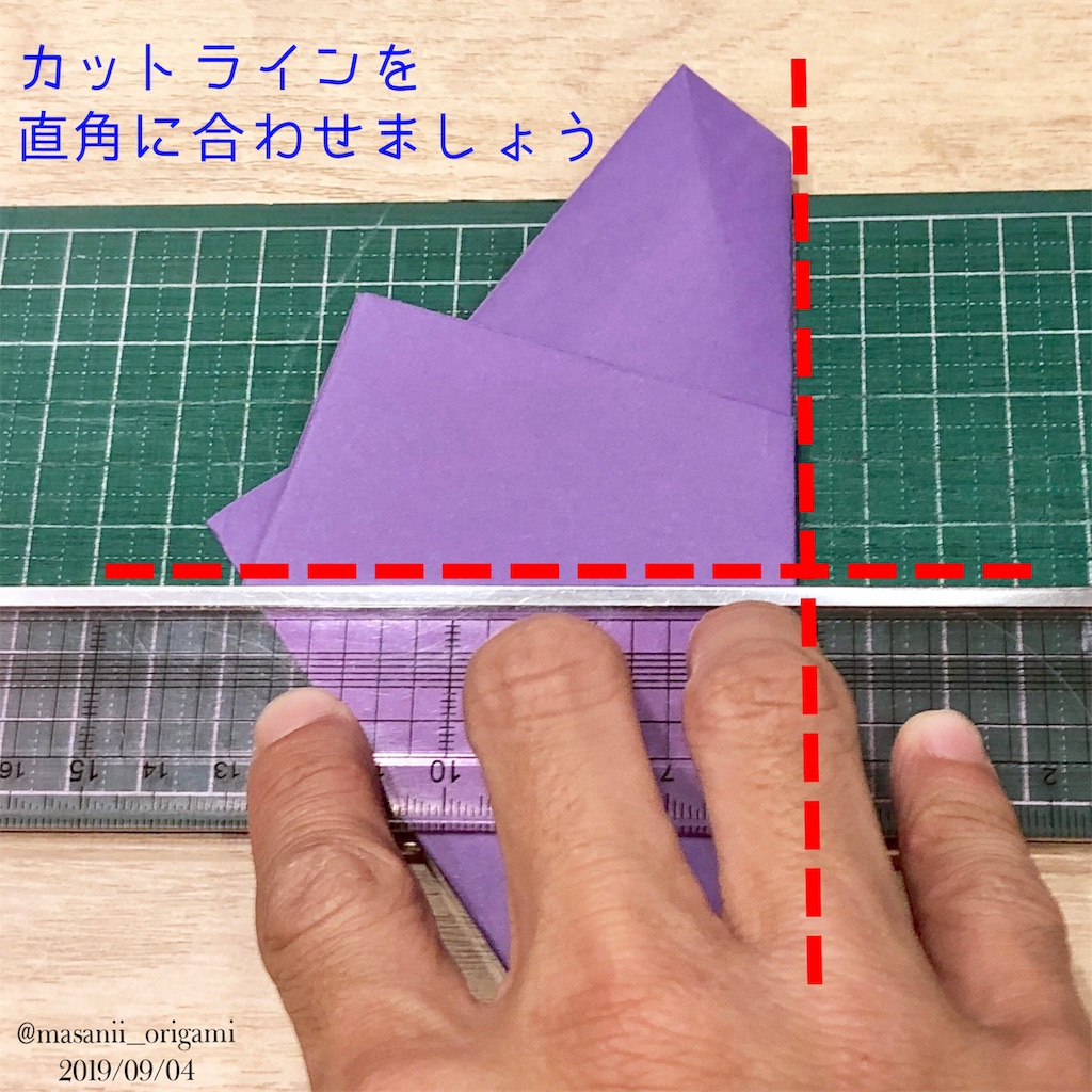 f:id:masanii_origami:20190904221616j:image