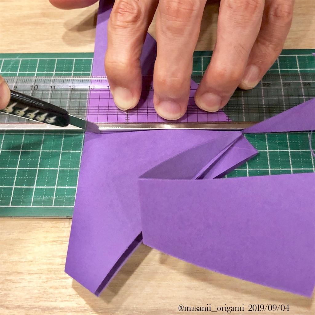 f:id:masanii_origami:20190904221821j:image