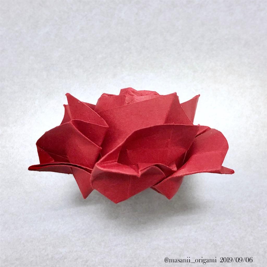 f:id:masanii_origami:20190906221018j:image