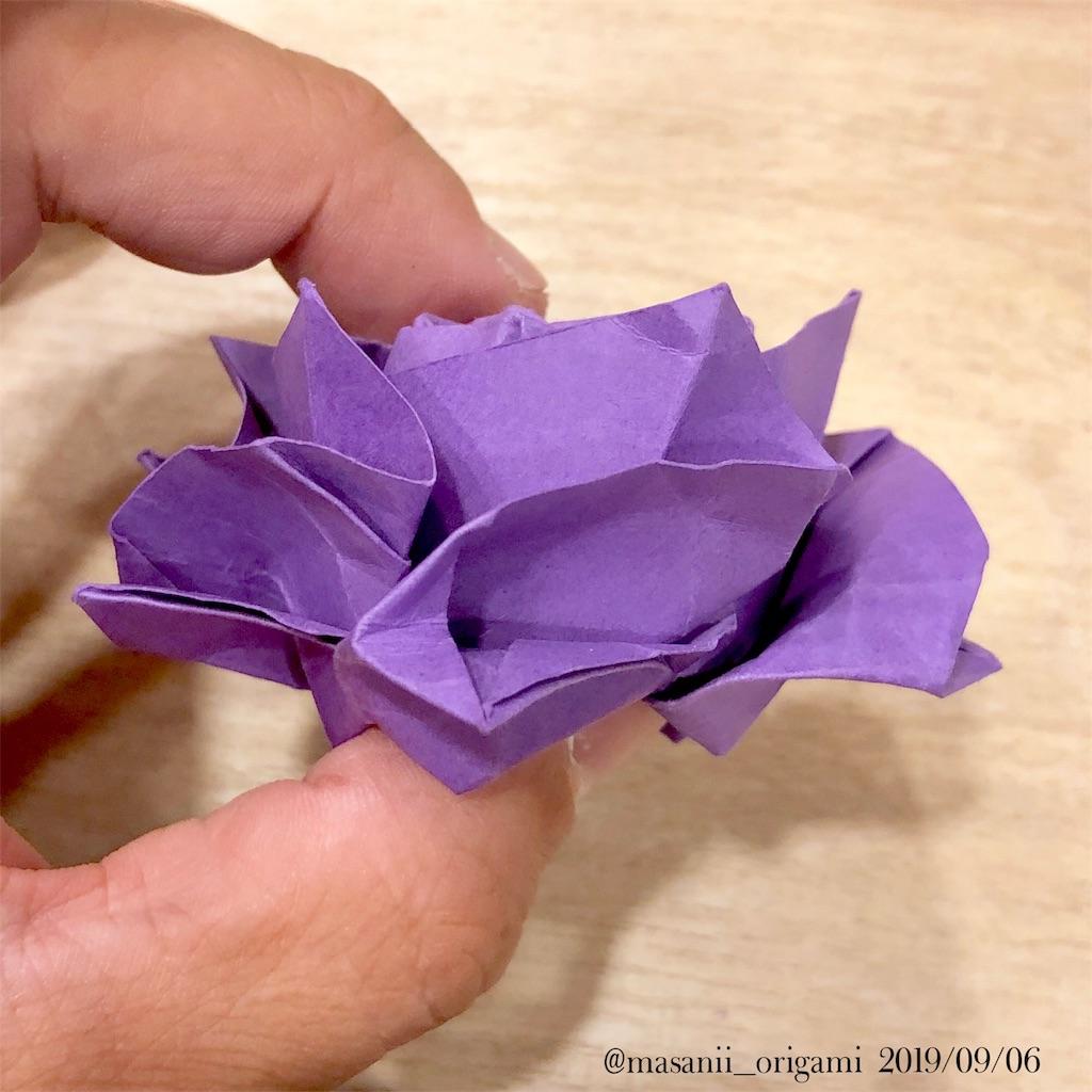 f:id:masanii_origami:20190906221214j:image