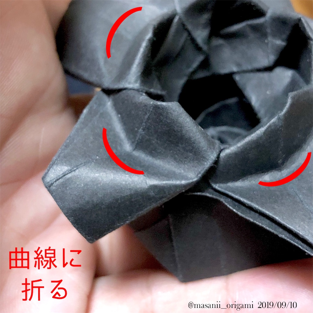 f:id:masanii_origami:20190909223824j:image