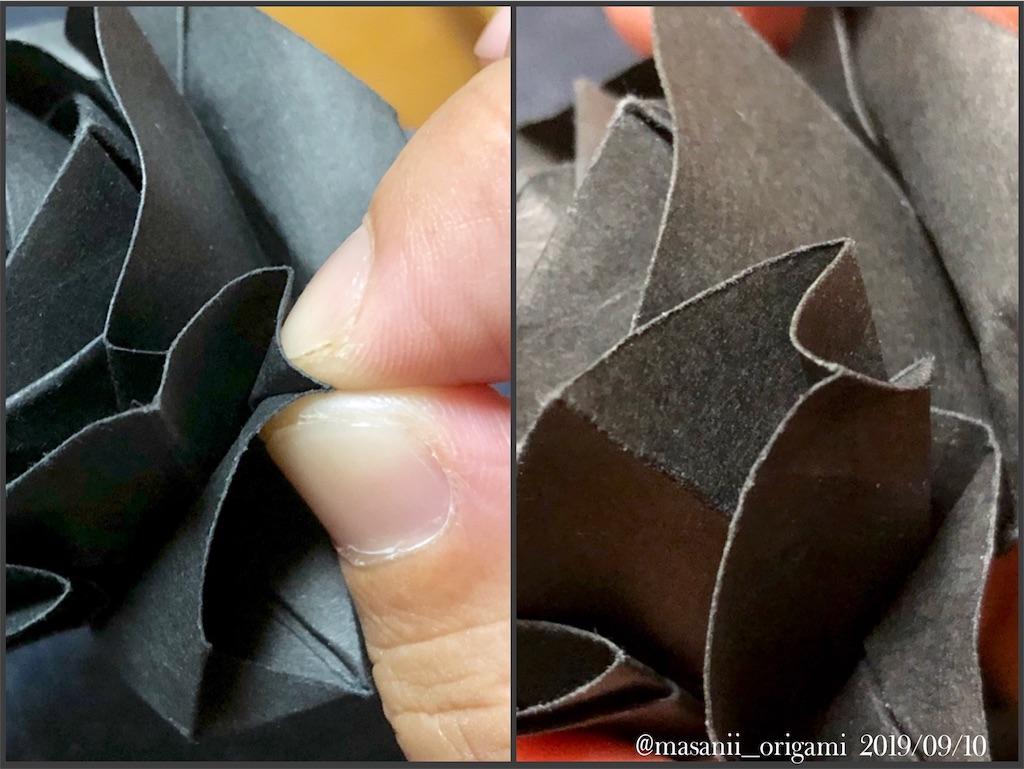 f:id:masanii_origami:20190909224009j:image