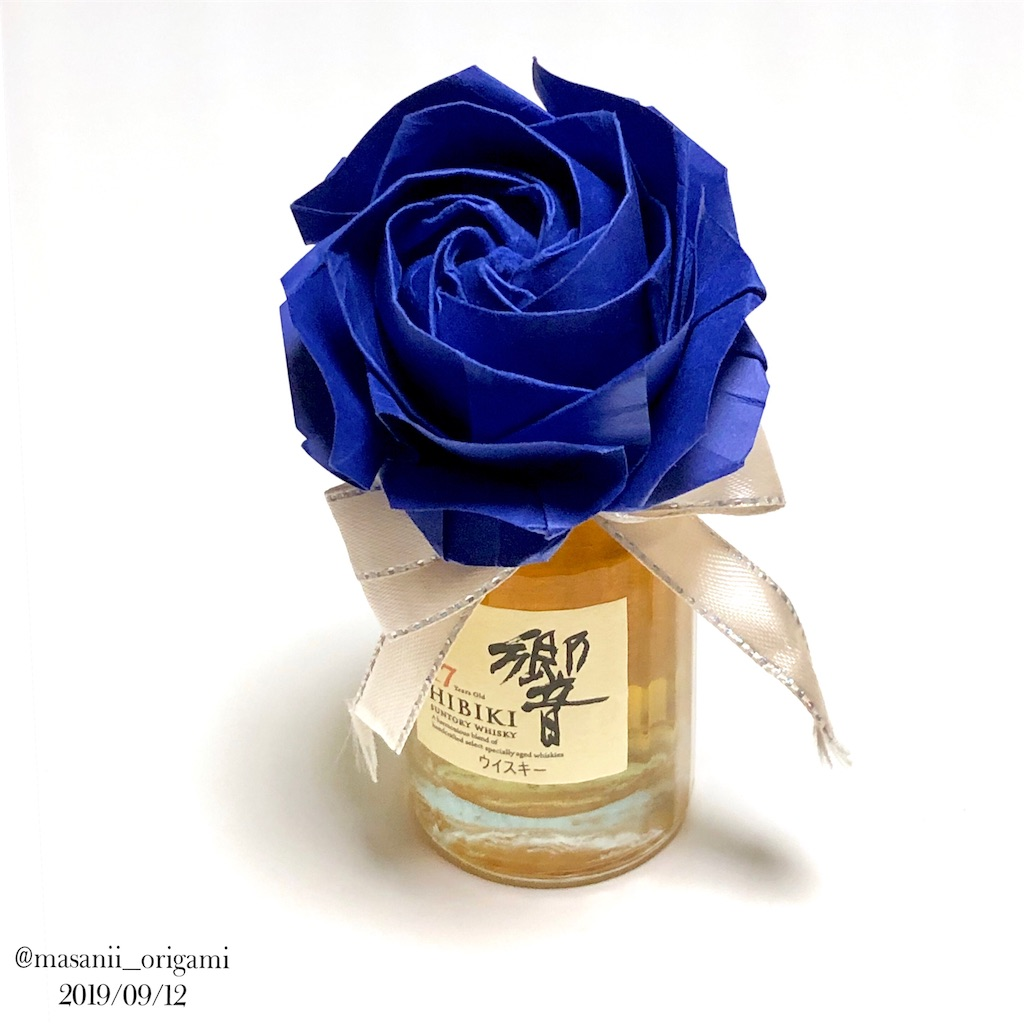 f:id:masanii_origami:20190912091040j:image