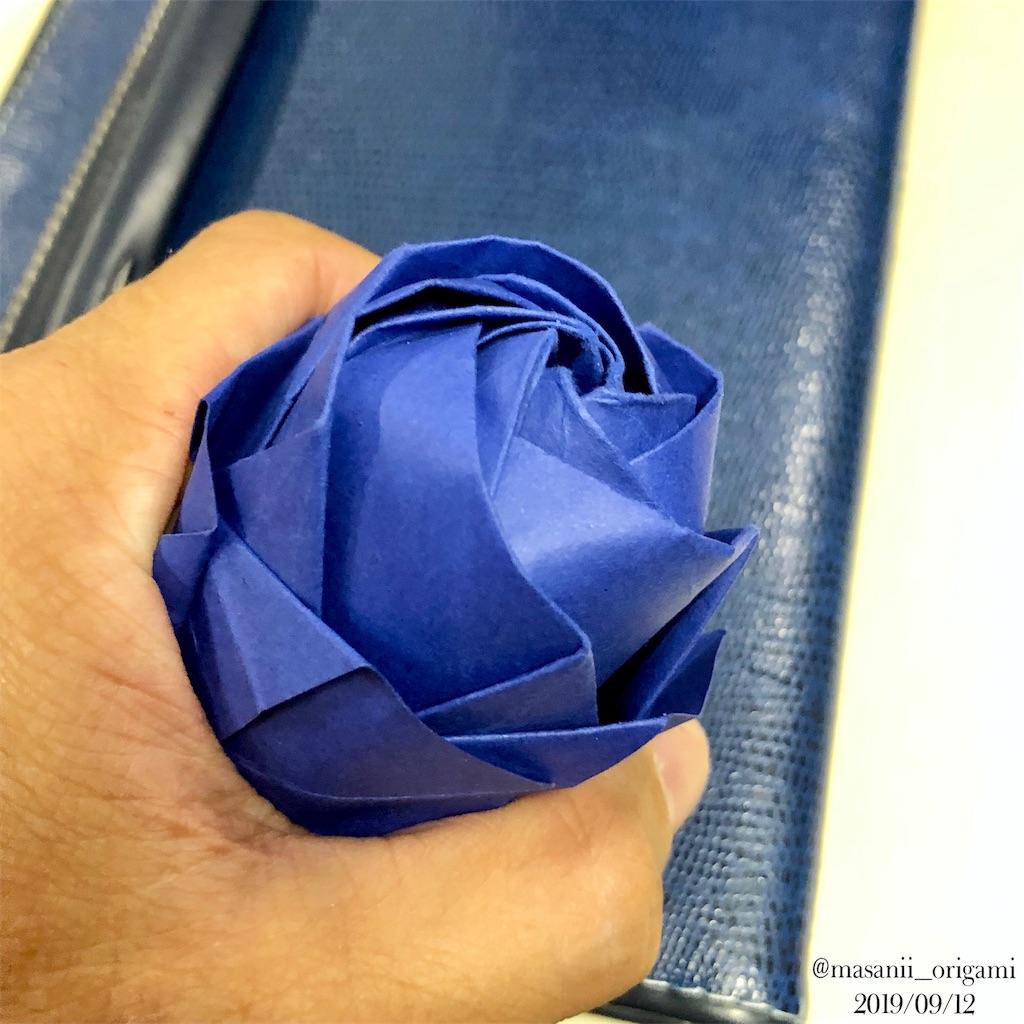 f:id:masanii_origami:20190912091319j:image
